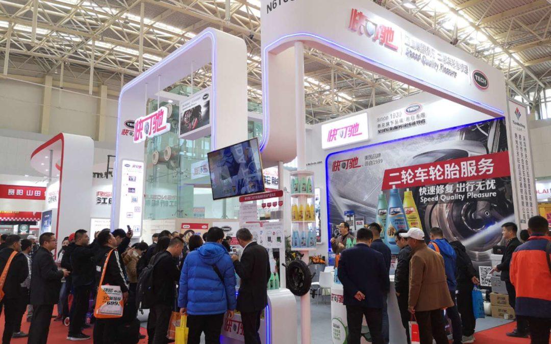 聚焦快可驰–第19届中国北方国际自行车电动车展览会