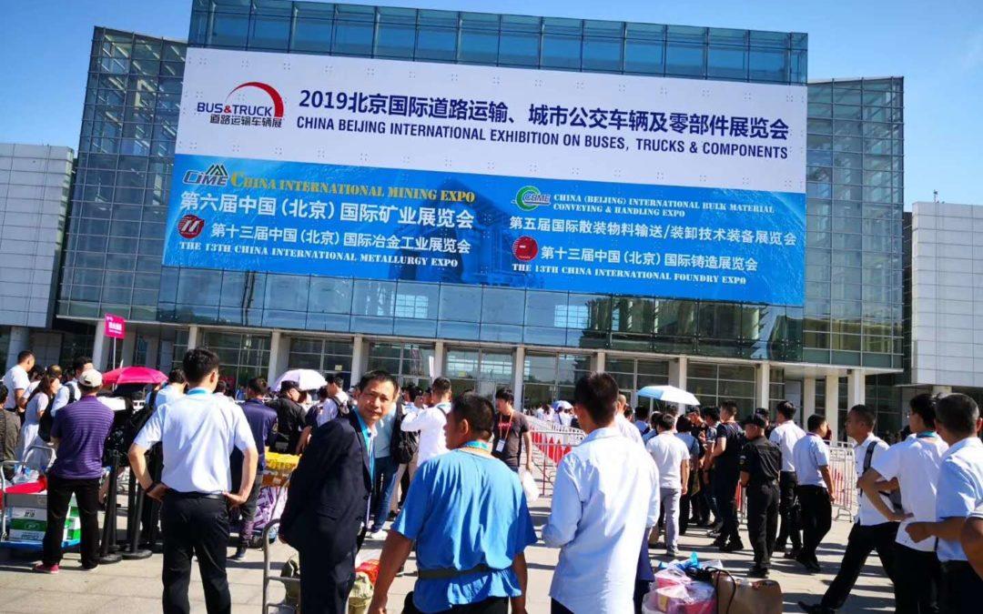聚焦高质量发展,泰庞工业-中国(北京)国际矿业展览会圆满落幕